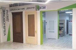 """Магазин """"Ульяновские Двери"""""""